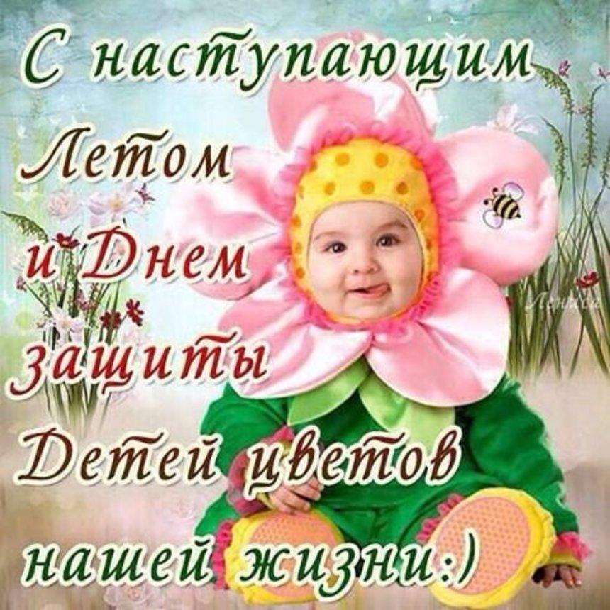 Фото в сообщении пользователя Ирина Смагулова