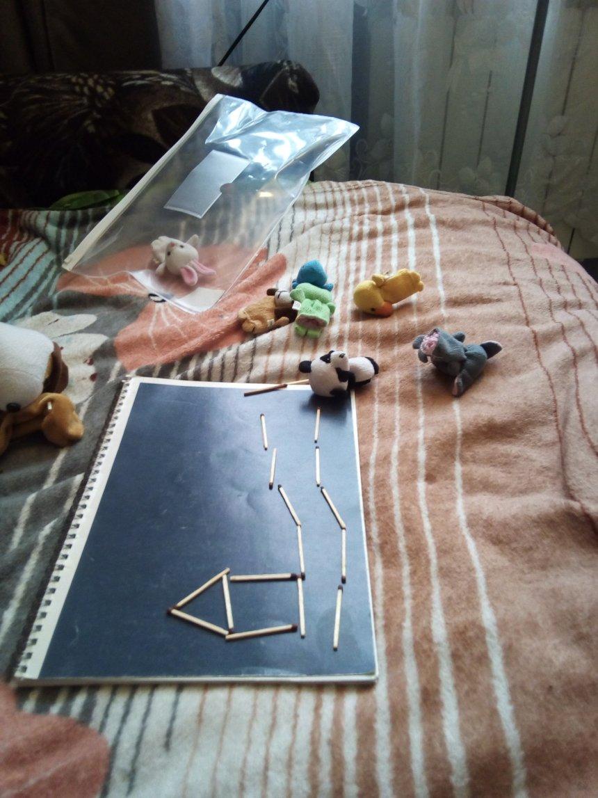 Отчёт по занятию Палочки-считалочки в Wachanga!