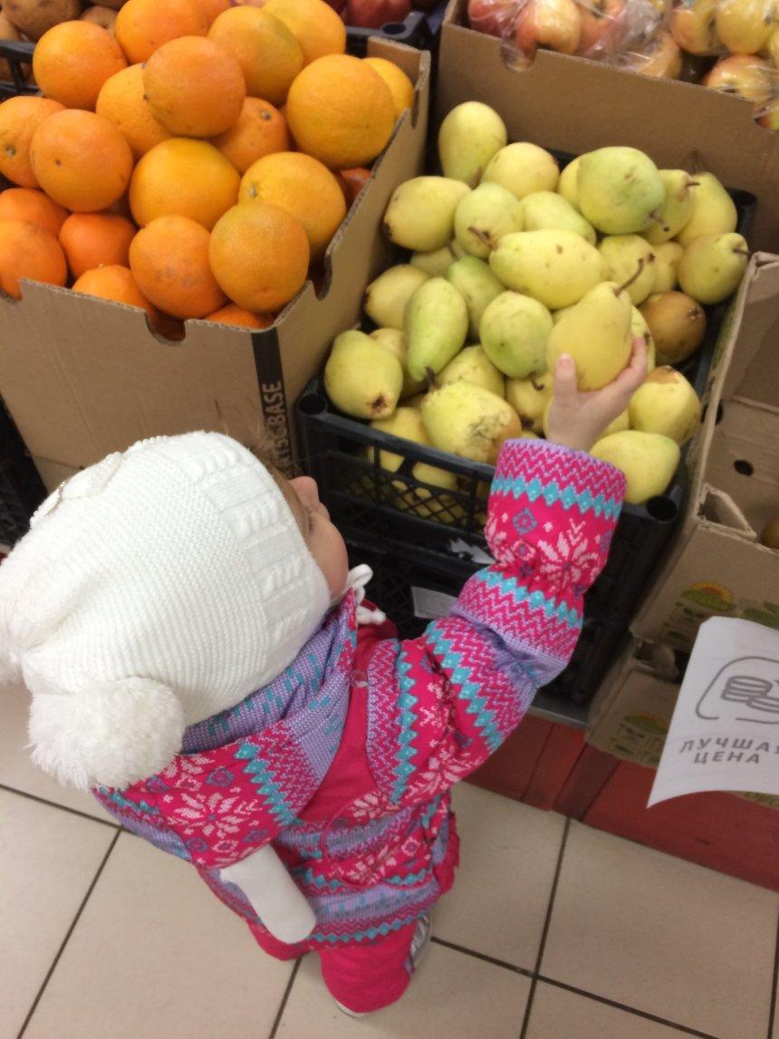Отчёт по занятию Сходите вместе с ребенком на фруктовый рынок в Wachanga!