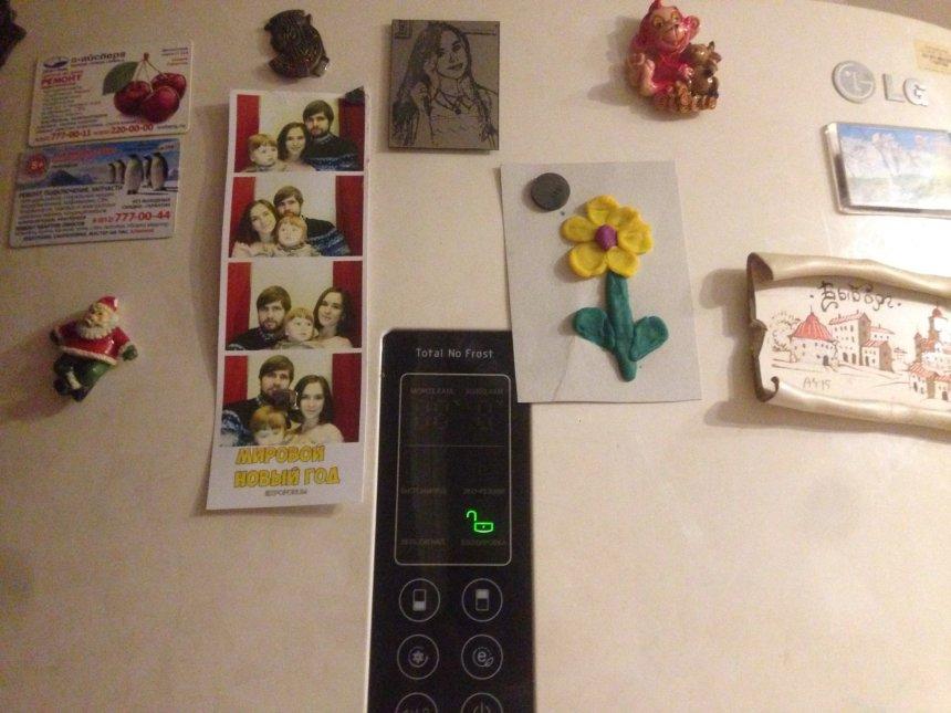 Отчёт по занятию Пластилиновый цветочек для мамы в Wachanga!
