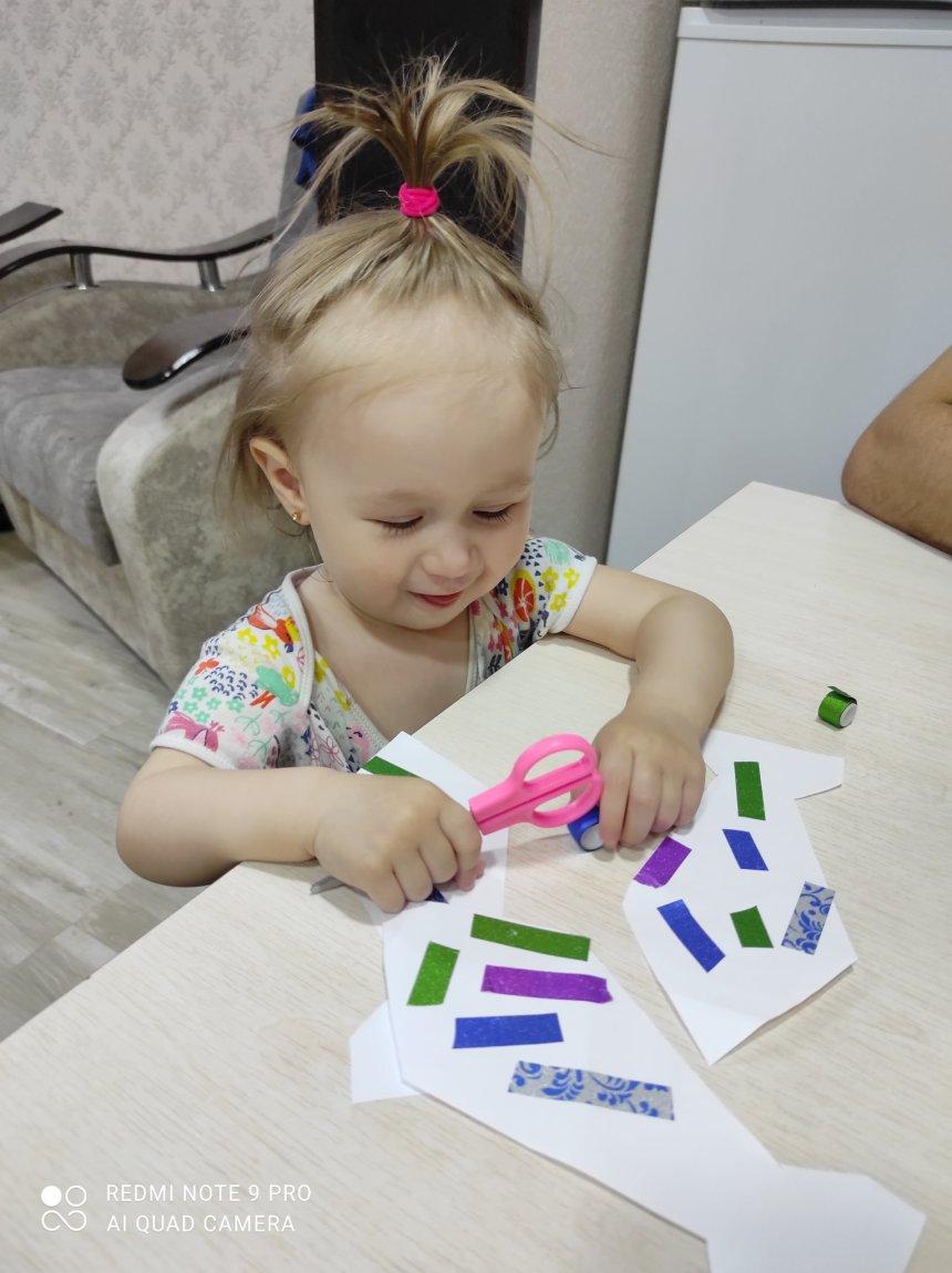 Отчёт по занятию Разноцветный галстук из бумаги в Wachanga!