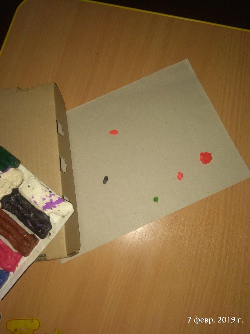 Отчёт по занятию Пластилиновые шарики в Wachanga!