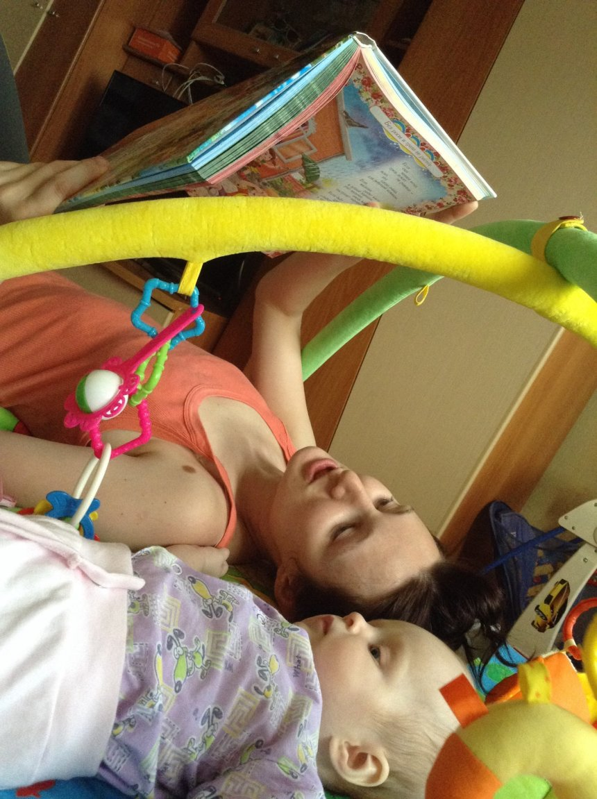 Отчёт по занятию Разговаривайте, пойте и играйте с ребенком в Wachanga!