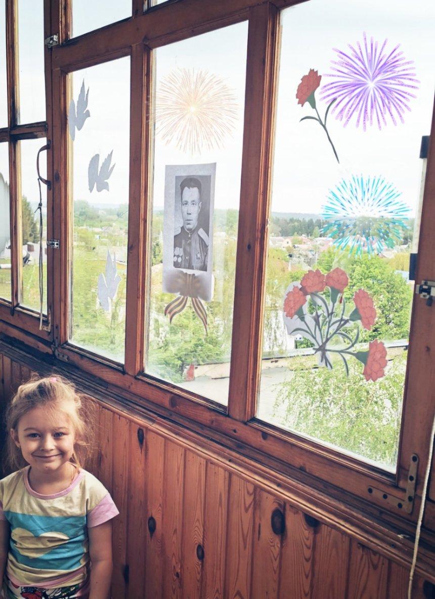 Отчёт по занятию Украсьте окно к празднику в Wachanga!