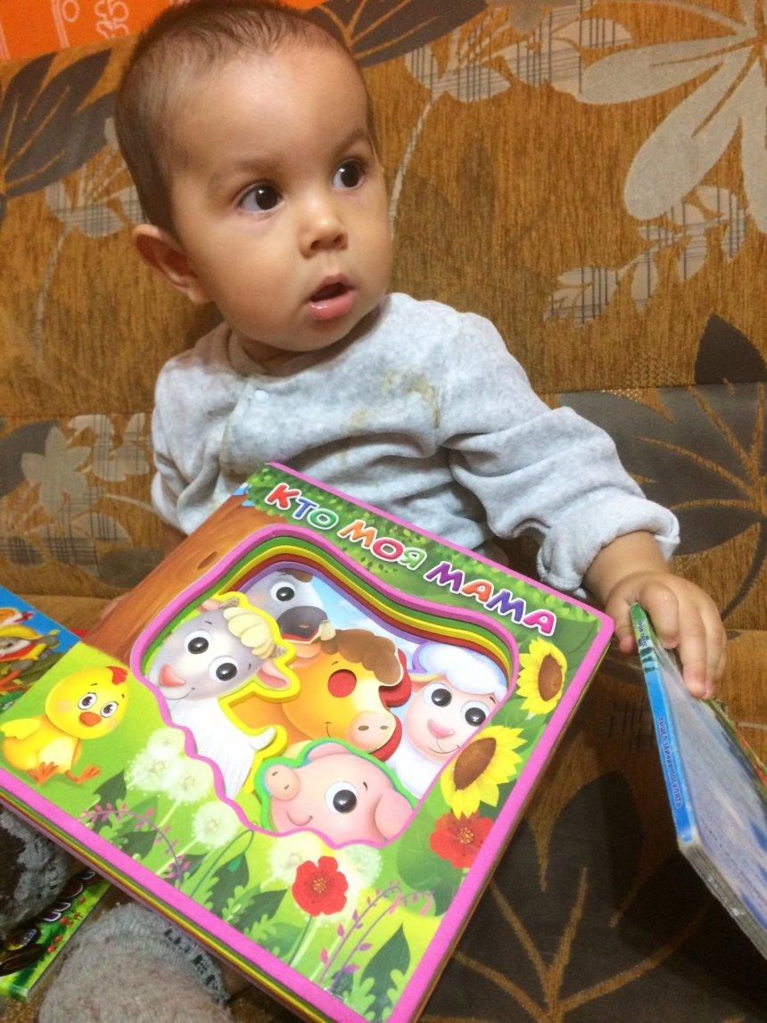 Отчёт по занятию Библиотечка малыша в Wachanga!