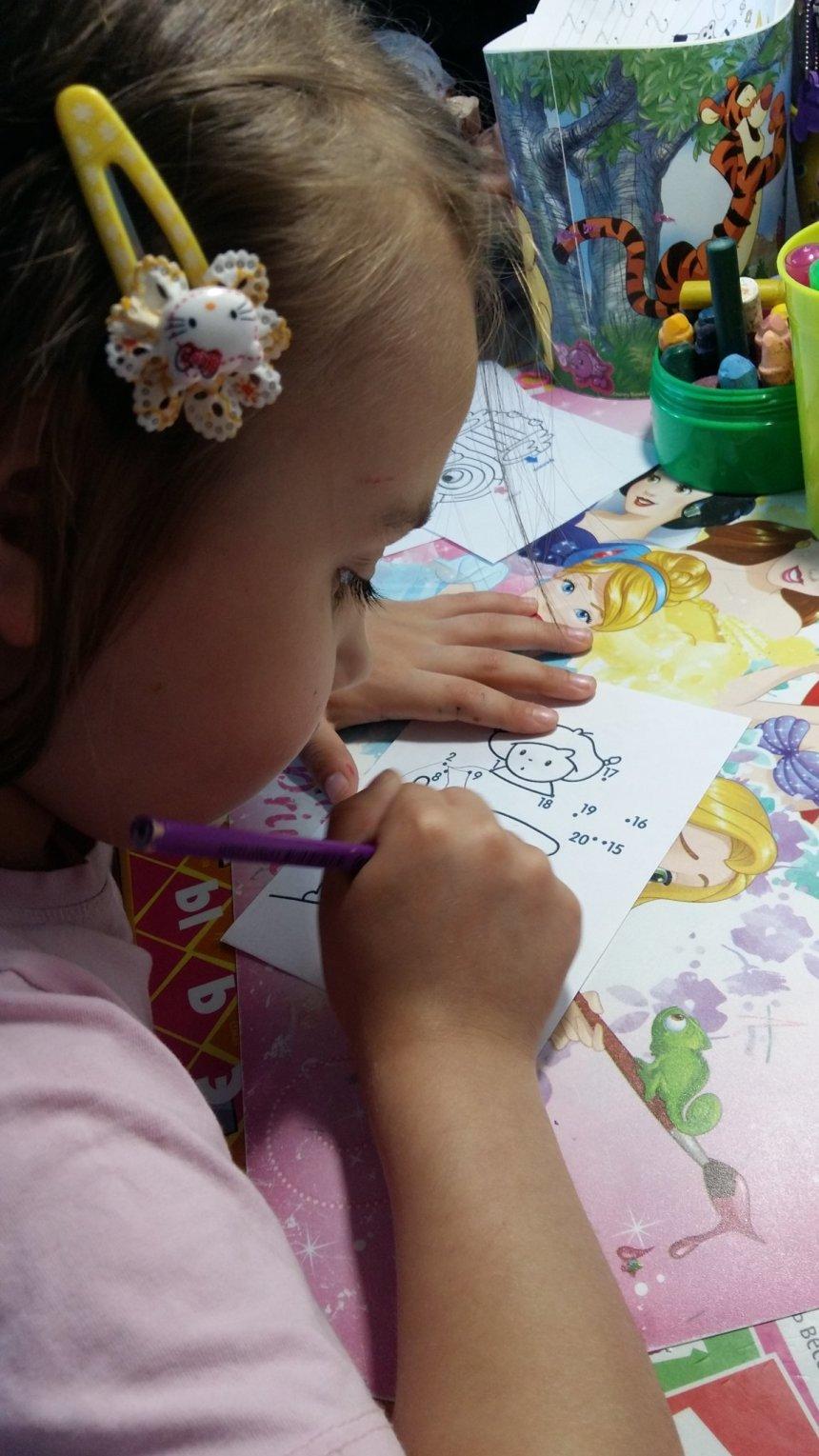 Отчёт по занятию Учим цифры - легко! Рисование по точкам в Wachanga!