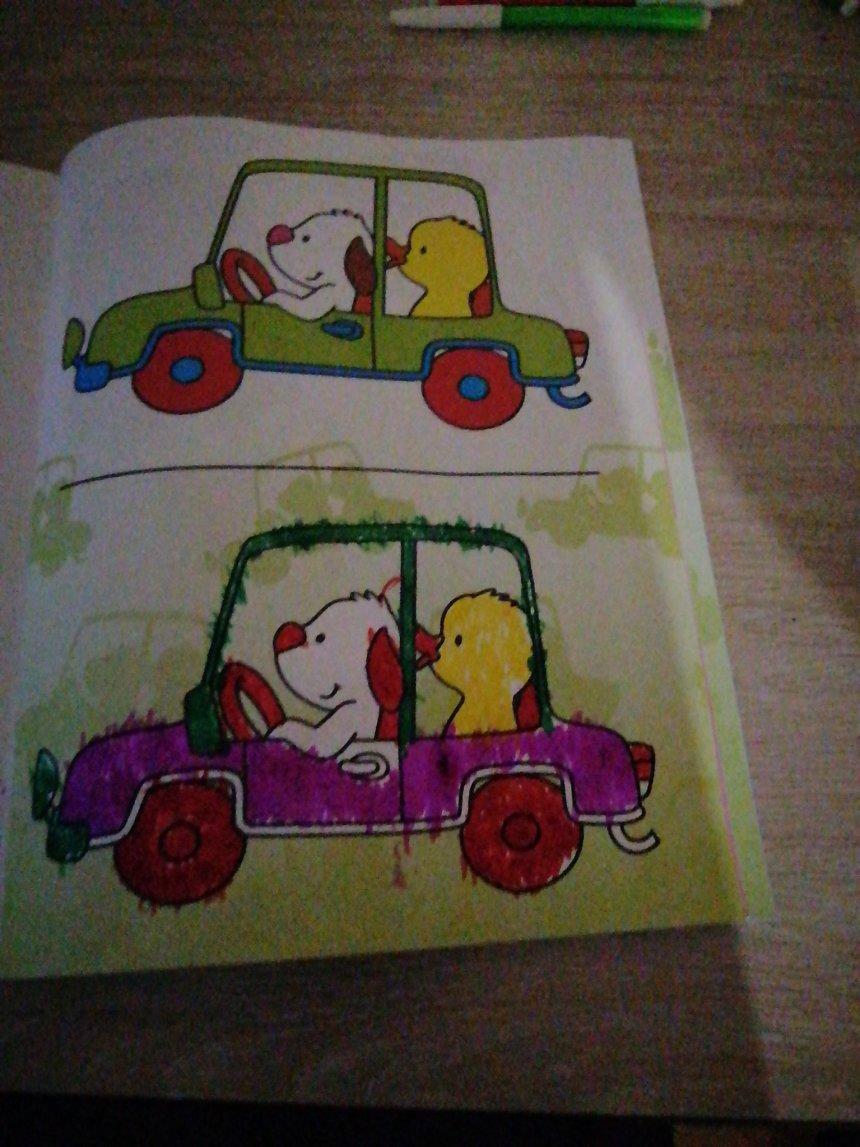 Отчёт по занятию Порисуйте вместе с ребенком фломастерами в Wachanga!