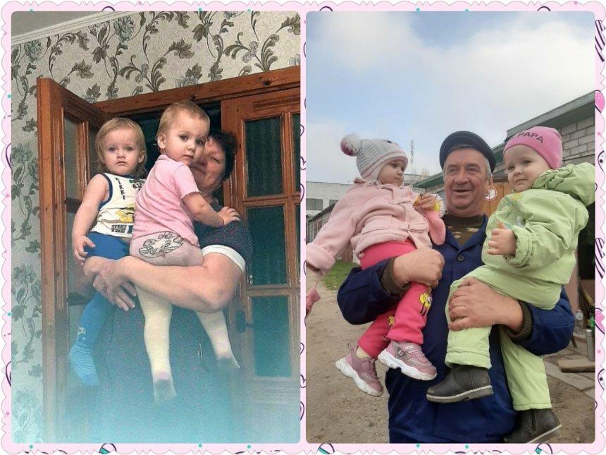Отчёт по занятию В объятиях родных в Wachanga!