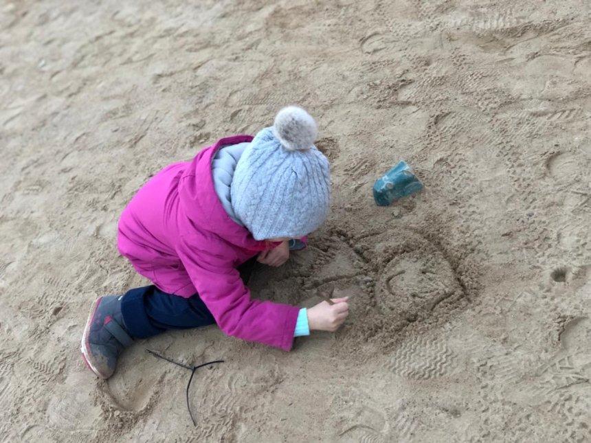 Отчёт по занятию Рисунки на песке в Wachanga!