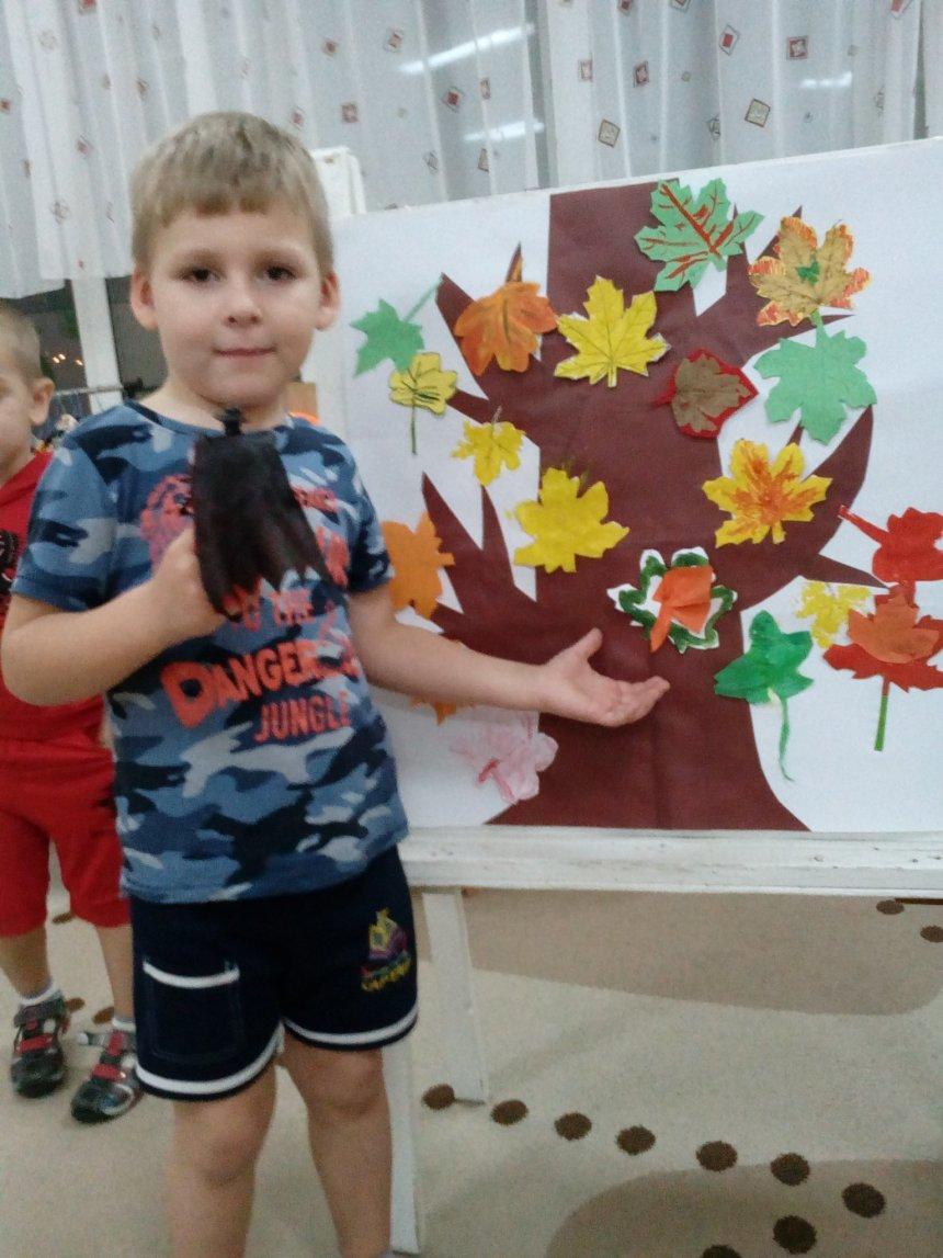 Отчёт по занятию Украсьте комнату разноцветными листьями  в Wachanga!