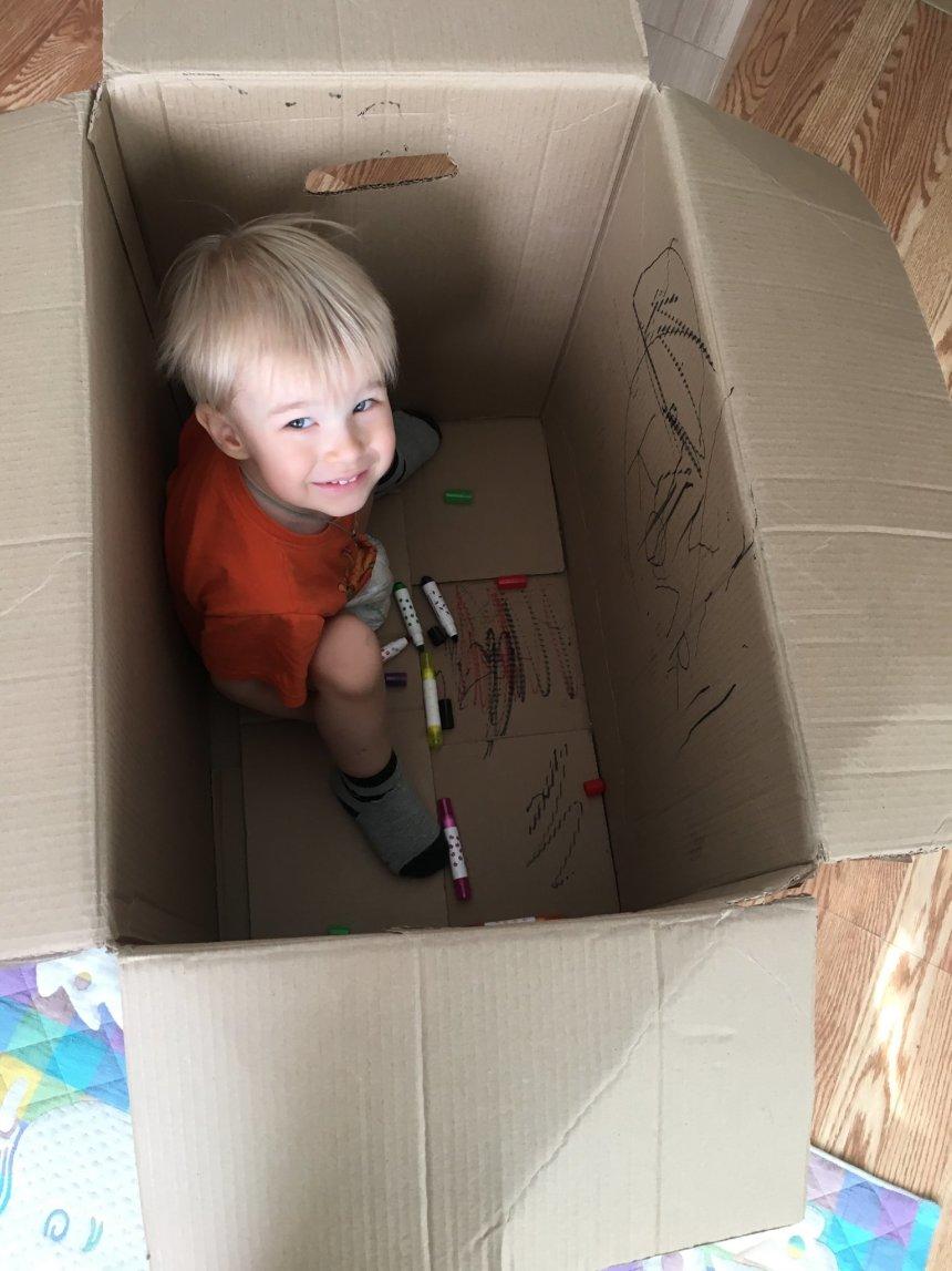 Отчёт по занятию Пустая коробка в Wachanga!