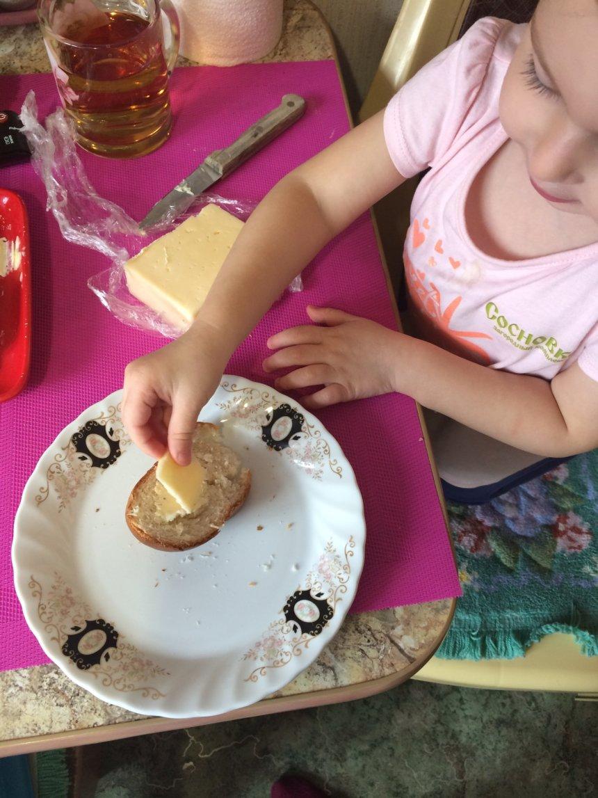 Отчёт по занятию Делаем бутерброд в Wachanga!