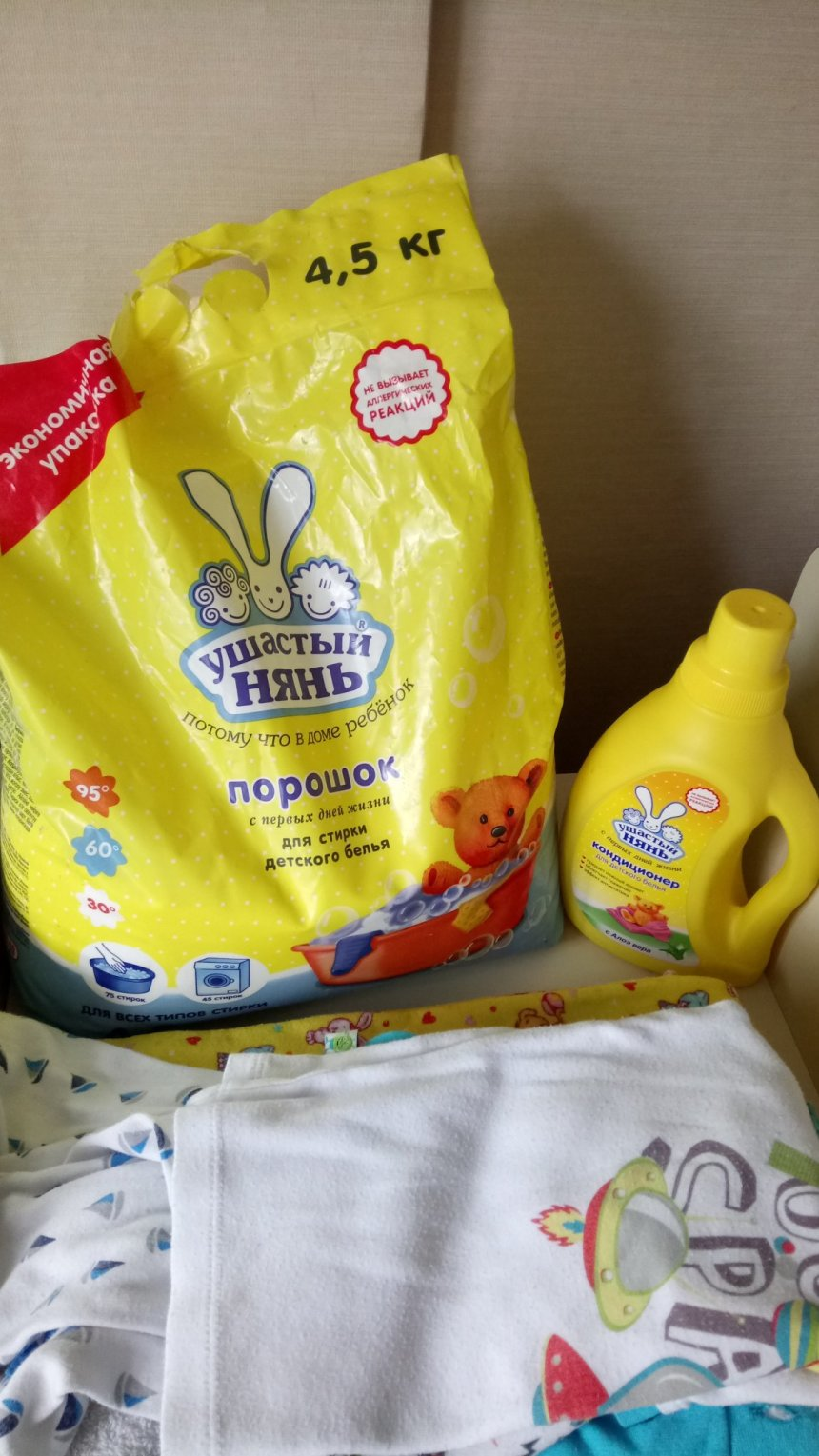 Отчёт по занятию Уход за детским бельем в Wachanga!