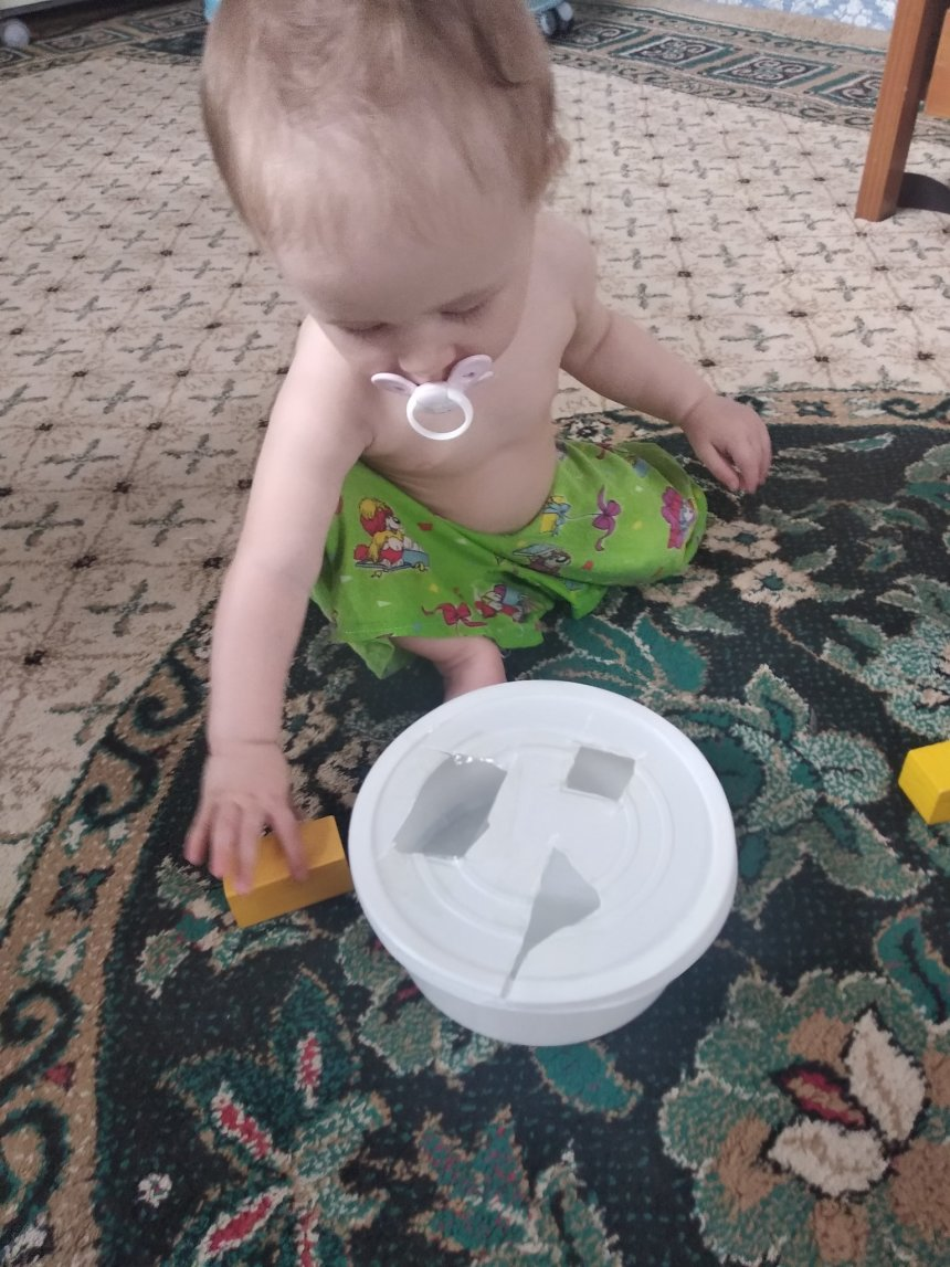 Отчёт по занятию Смастерите для ребенка коробочку-вкладыш в Wachanga!