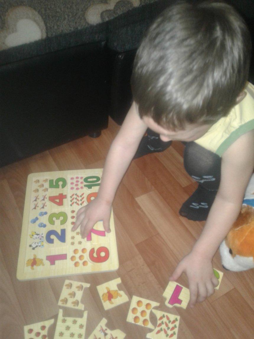 Отчёт по занятию Как подготовить малыша к изучению цифр в Wachanga!