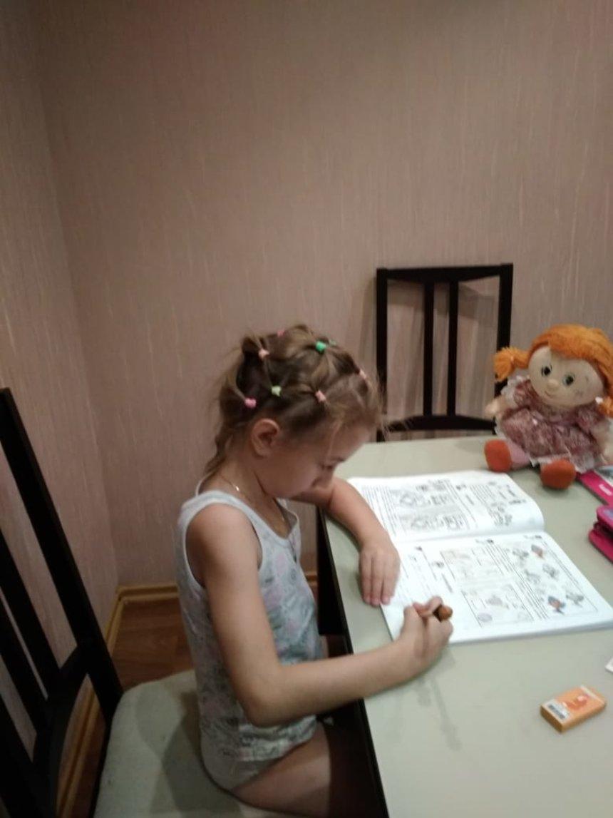 Отчёт по занятию Буквы на прогулке и дома в Wachanga!