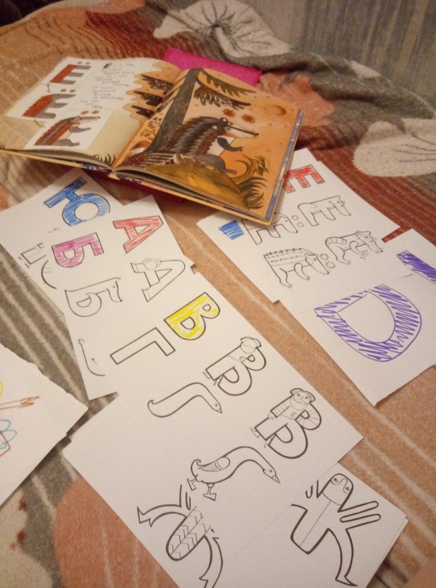 Отчёт по занятию Изучаем букву «А» в Wachanga!