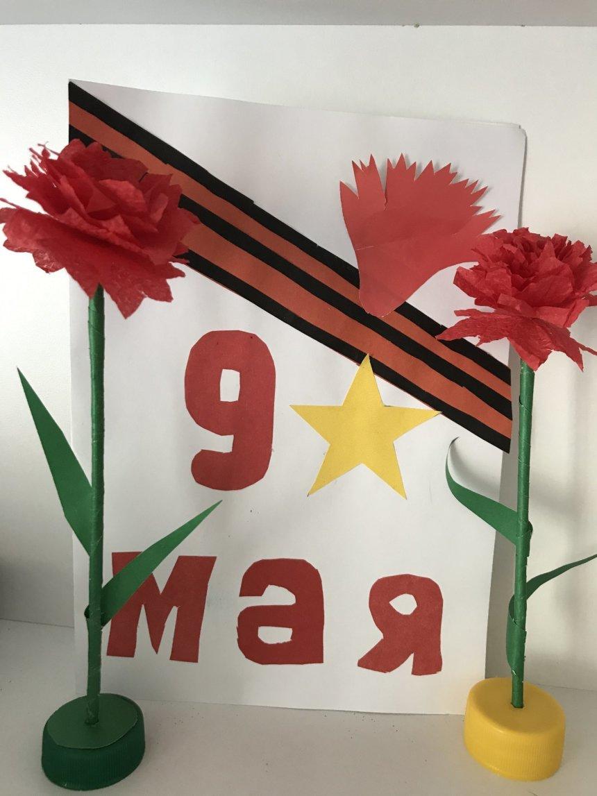 Отчёт по занятию Открытка с праздничными гвоздиками в Wachanga!