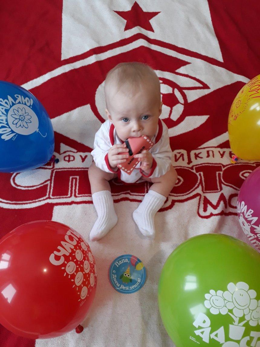 Отчёт по занятию Предложите малышу поиграть с шариком в Wachanga!