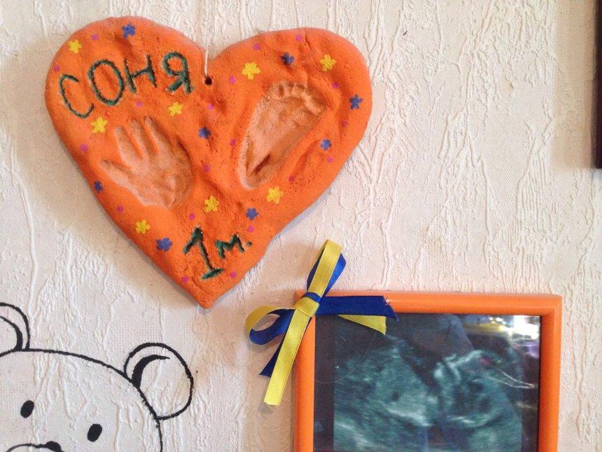Отчёт по занятию Ладошки на память в Wachanga!