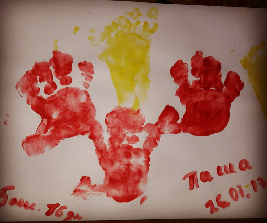Отчёт по занятию Отпечатки ножки и ручки на память в Wachanga!