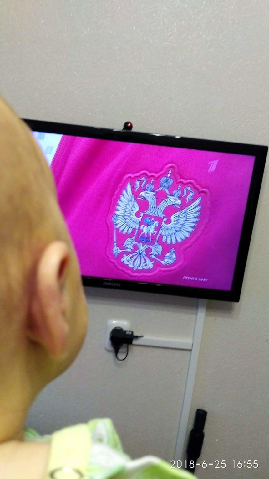 Отчёт по занятию Кроха перед телевизором в Wachanga!