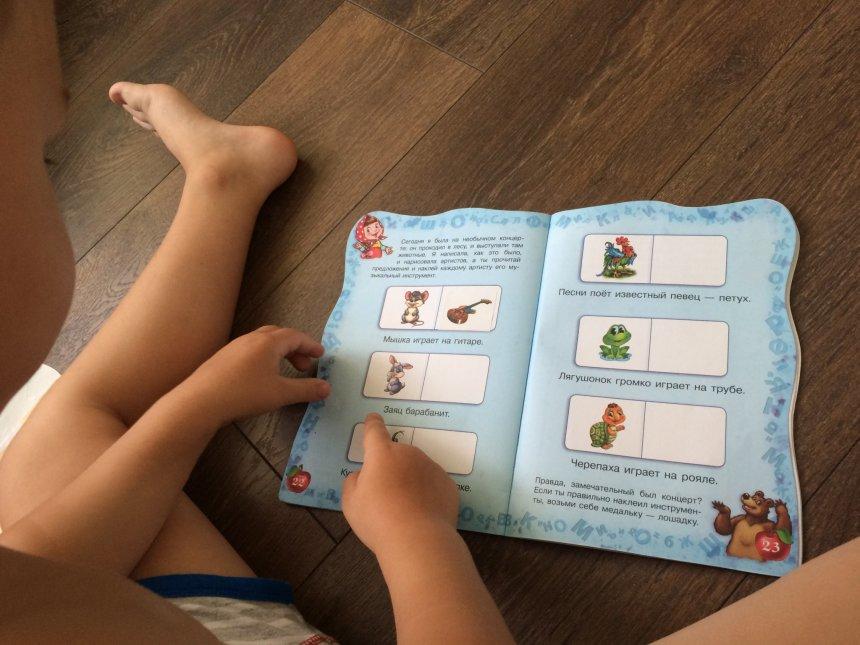 Отчёт по занятию Игры с глаголами в Wachanga!