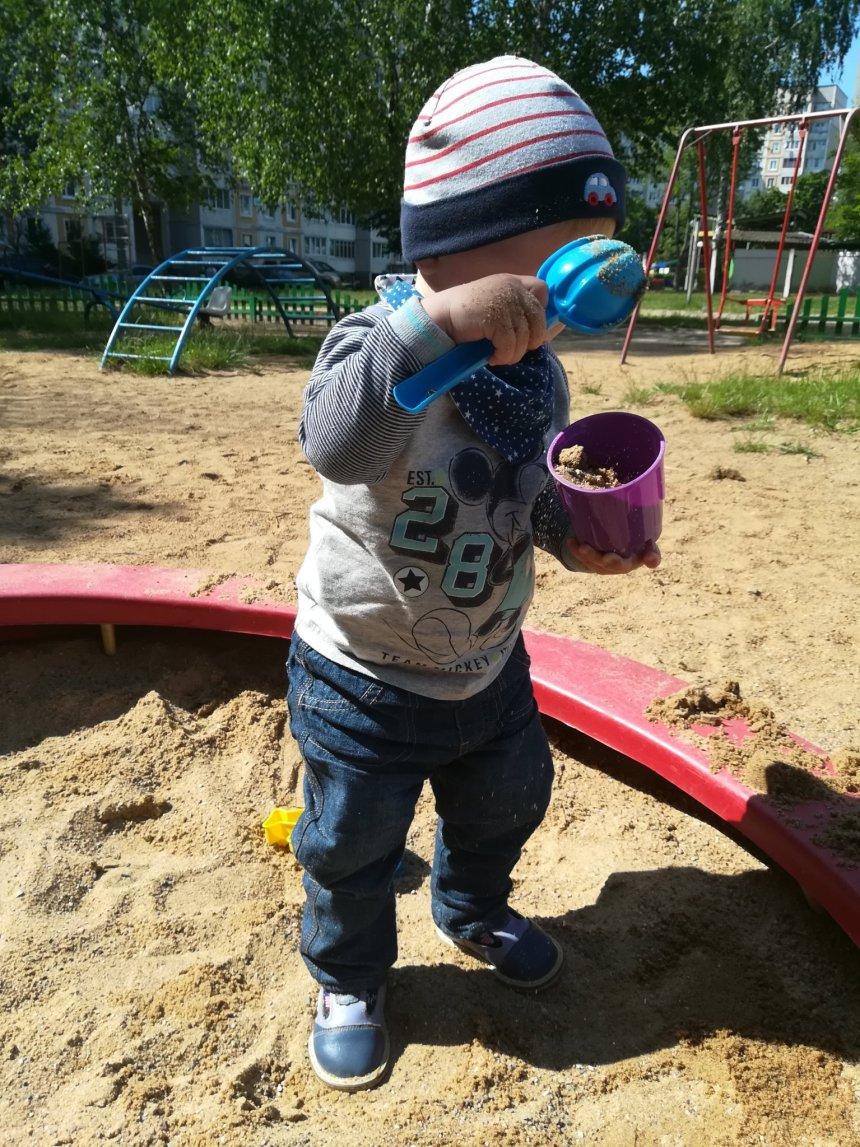 Отчёт по занятию Поиграйте в песочнице в Wachanga!