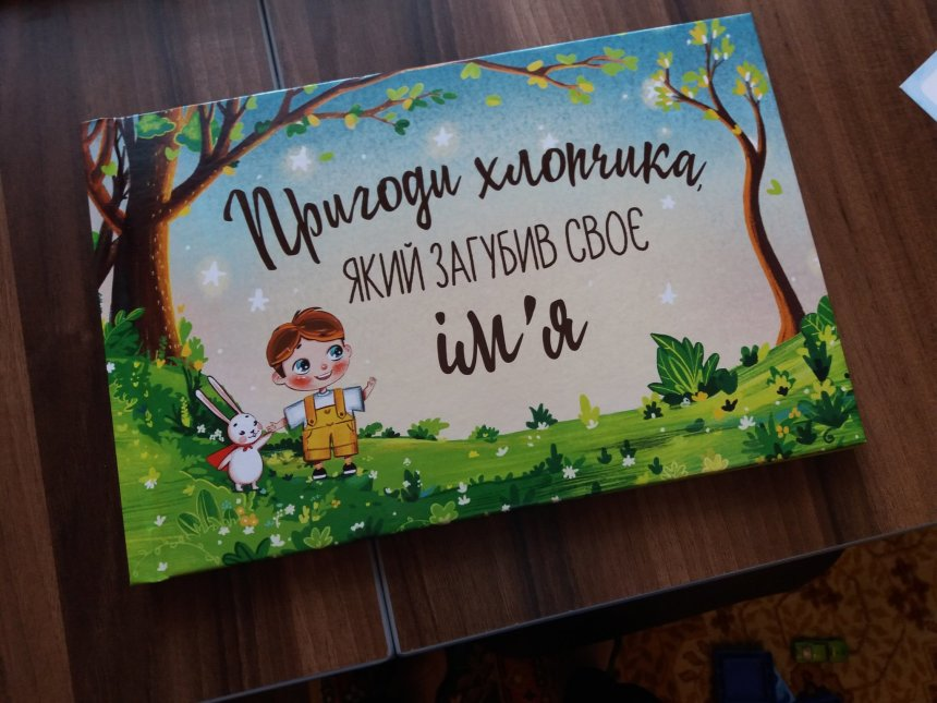 Отчёт по занятию Что читать детям в Wachanga!