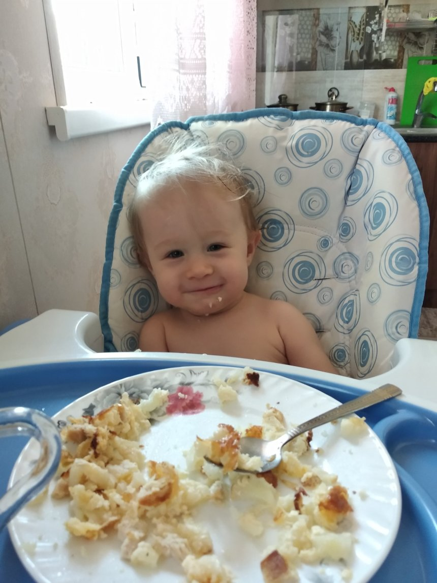 Отчёт по занятию Рецепт: Суп-пюре из зелёного горошка в Wachanga!
