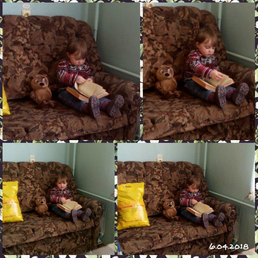 Отчёт по занятию Сходите с ребёнком библиотеку в Wachanga!