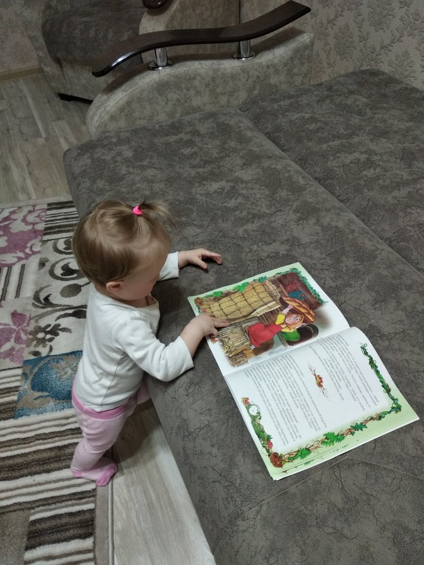 Отчёт по занятию Прочитайте малышу сказку «Маша и медведь»  в Wachanga!