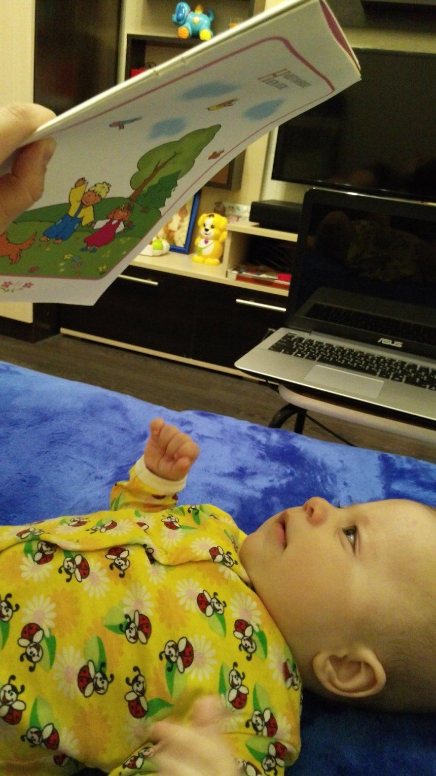 Отчёт по занятию Пестушки для малышей в Wachanga!