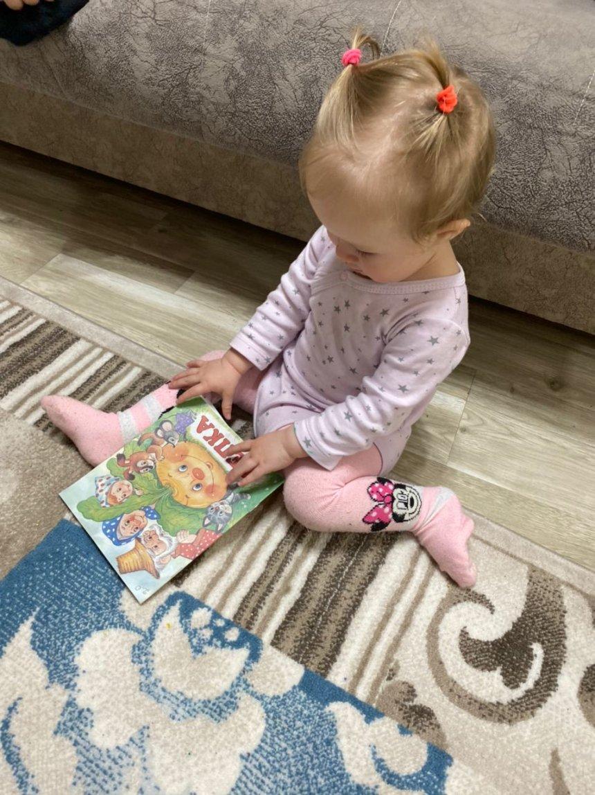 "Отчёт по занятию Прочитайте малышу сказку ""Репка"" в Wachanga!"
