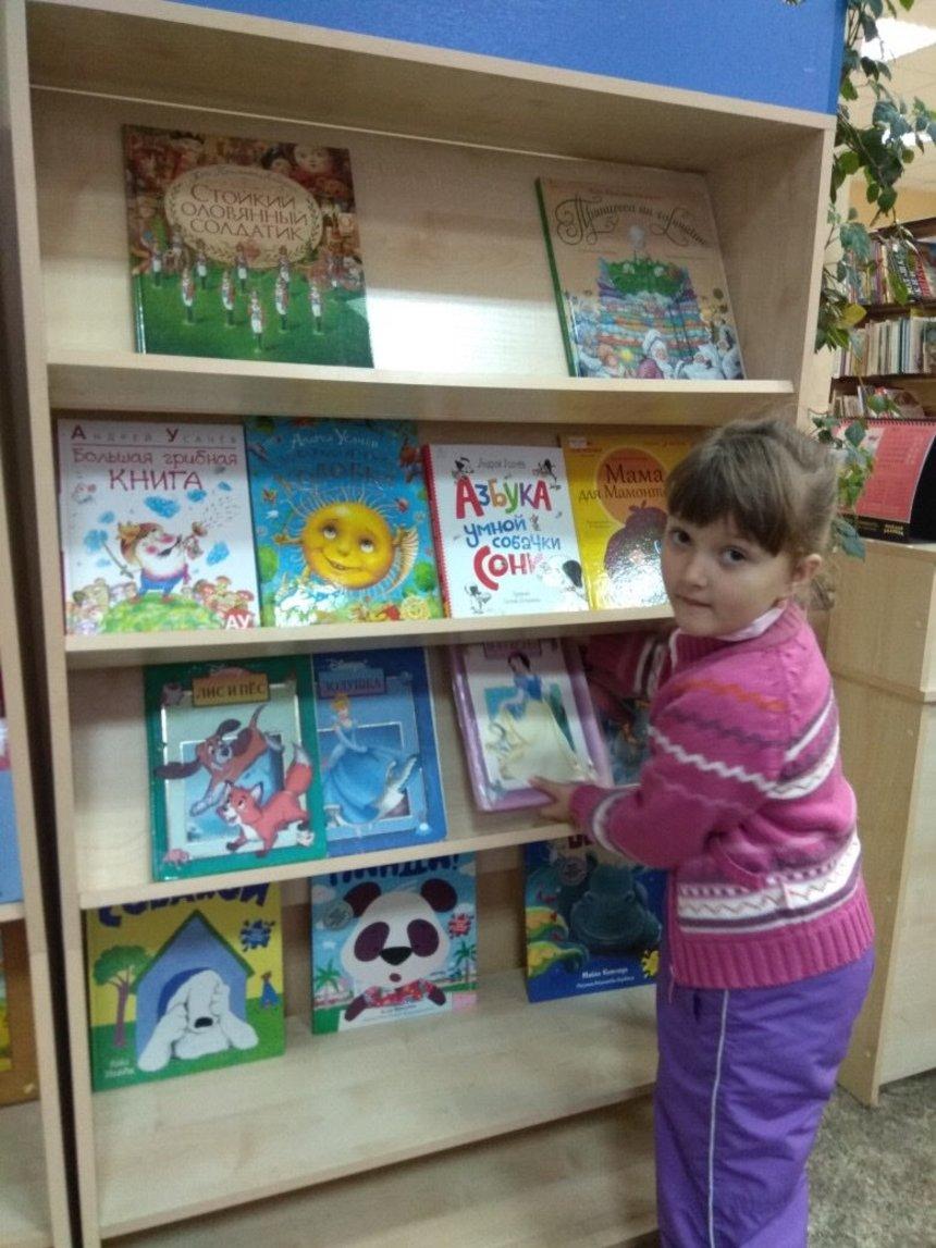Отчёт по занятию Выбираем книги в Wachanga!