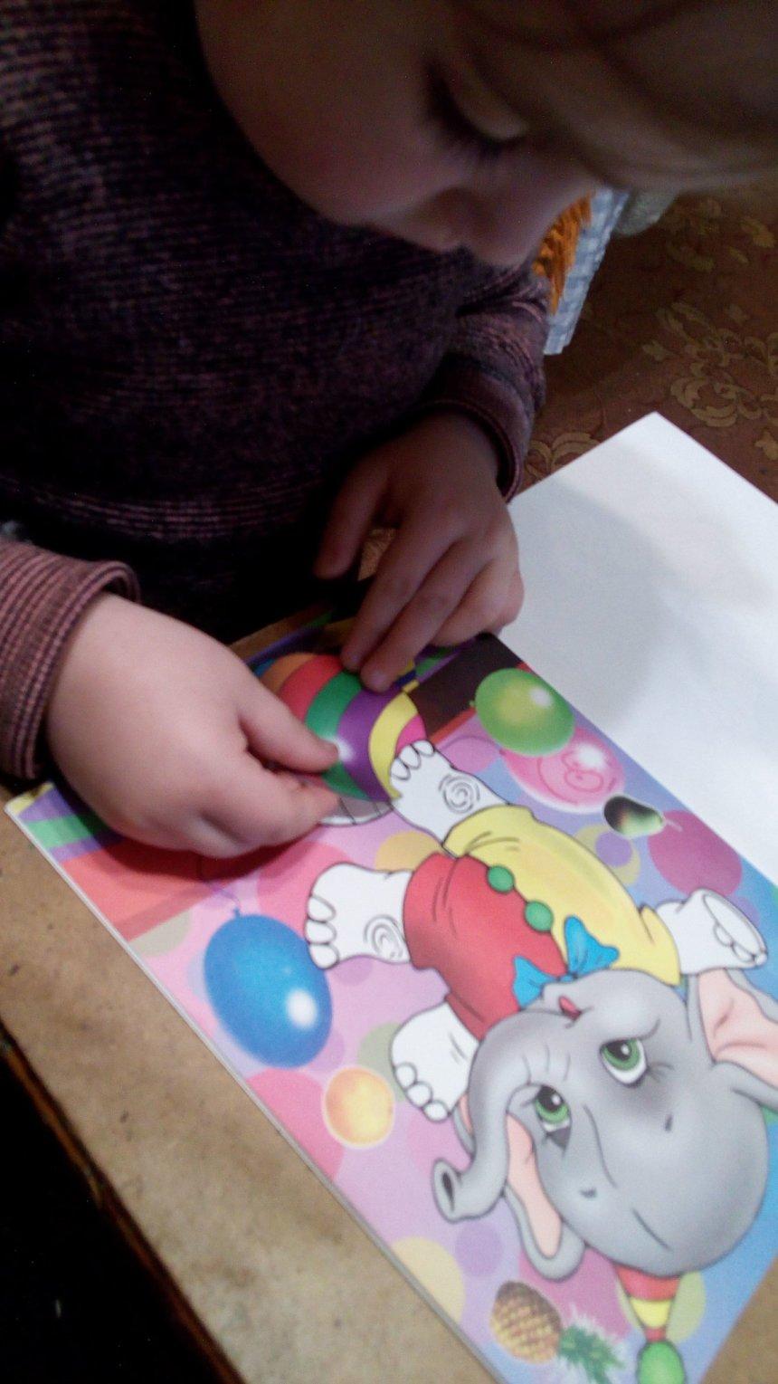 Отчёт по занятию Хвалите ребенка в Wachanga!