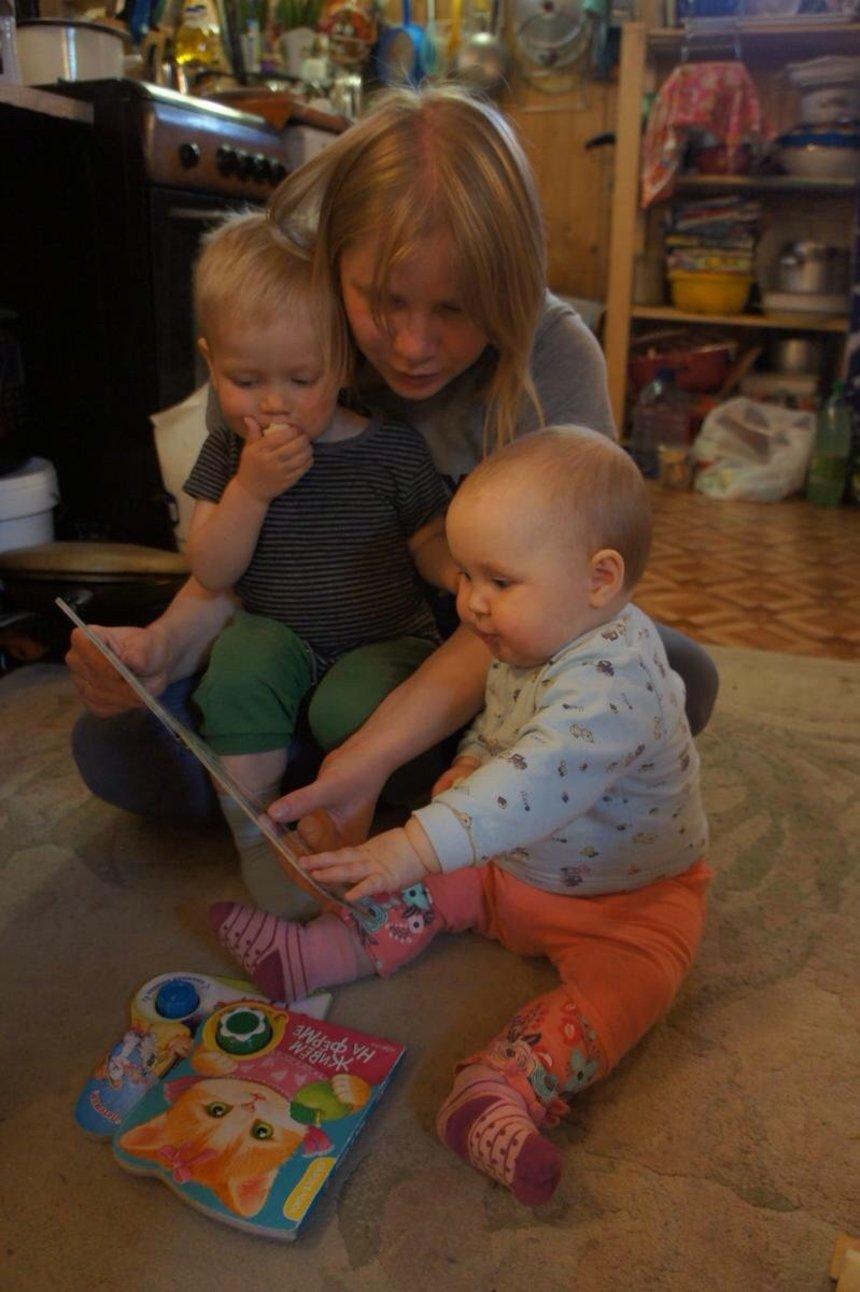 Отчёт по занятию Читаем книжки в Wachanga!