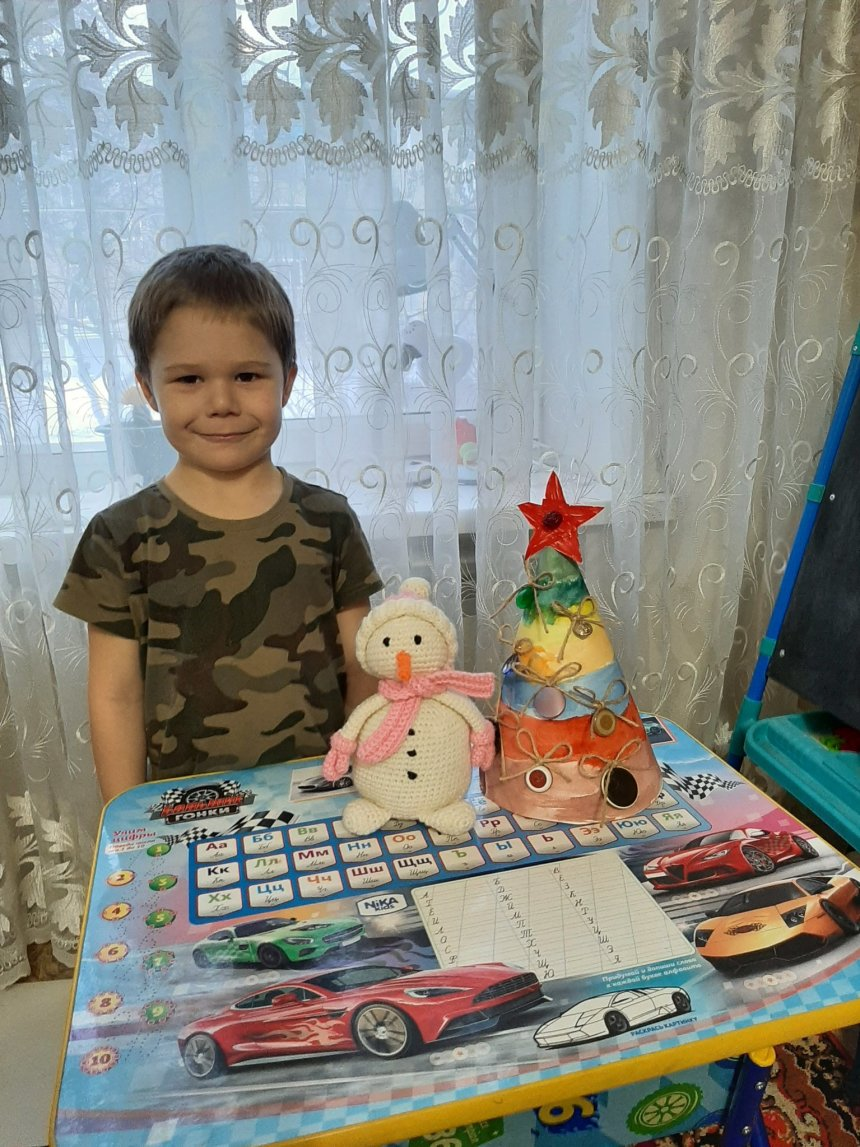 Отчёт по занятию Сделайте с ребёнком ёлочки из бумаги в Wachanga!
