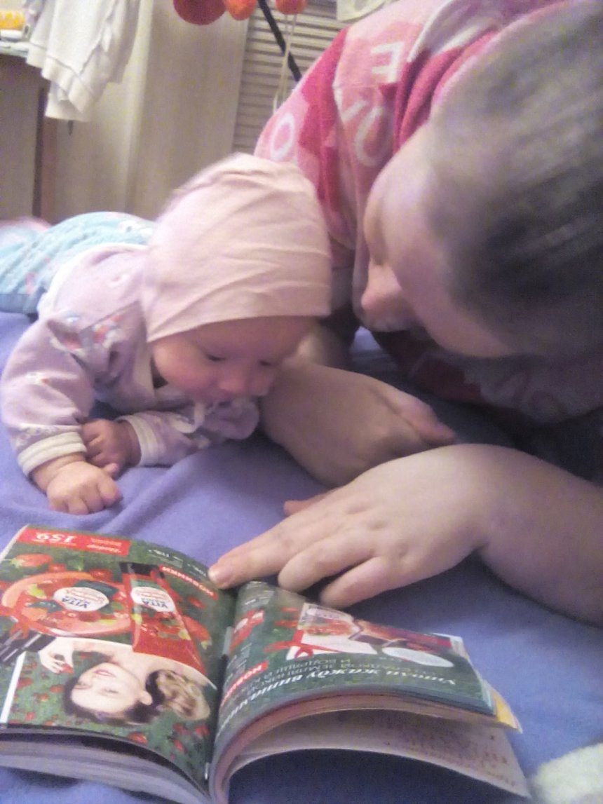 Отчёт по занятию Читаем мамины журналы в Wachanga!