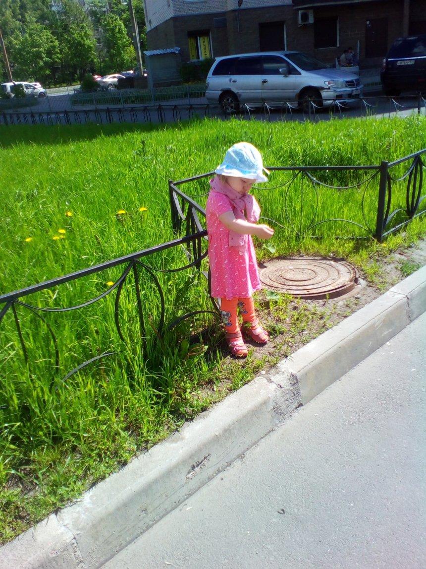 Отчёт по занятию Интересуйтесь открытиями ребенка в Wachanga!