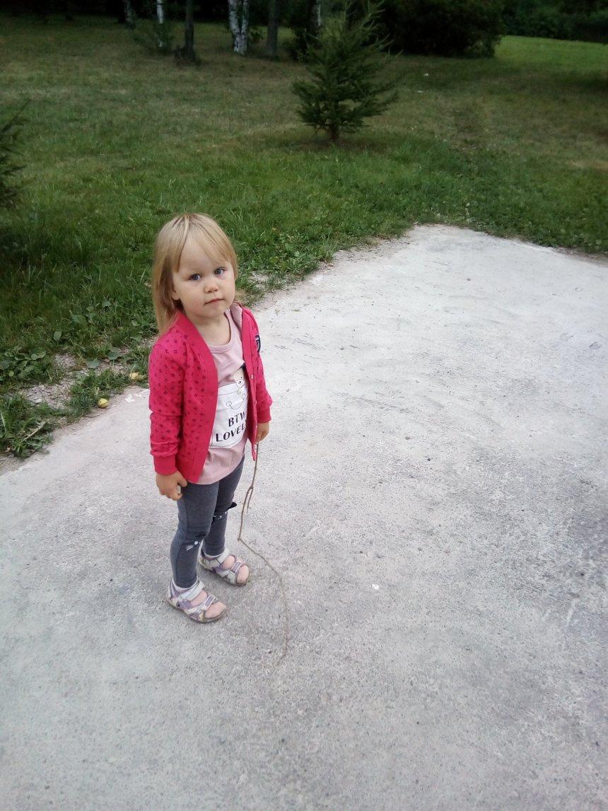 Отчёт по занятию Поиграйте с малышом в игру «Найди» в Wachanga!