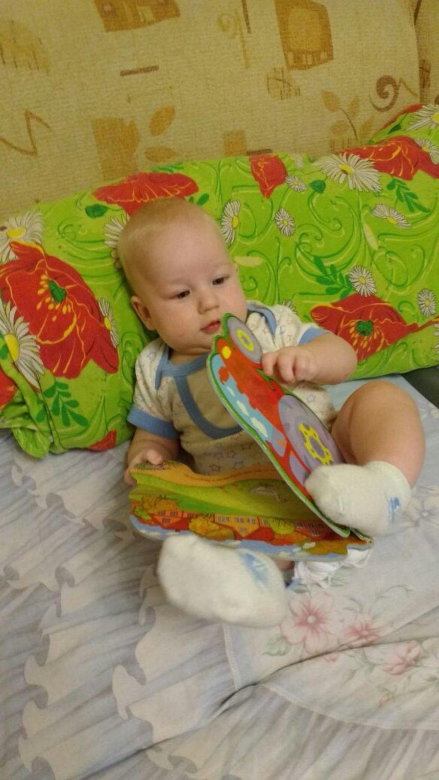 Отчёт по занятию Время для чтения в Wachanga!