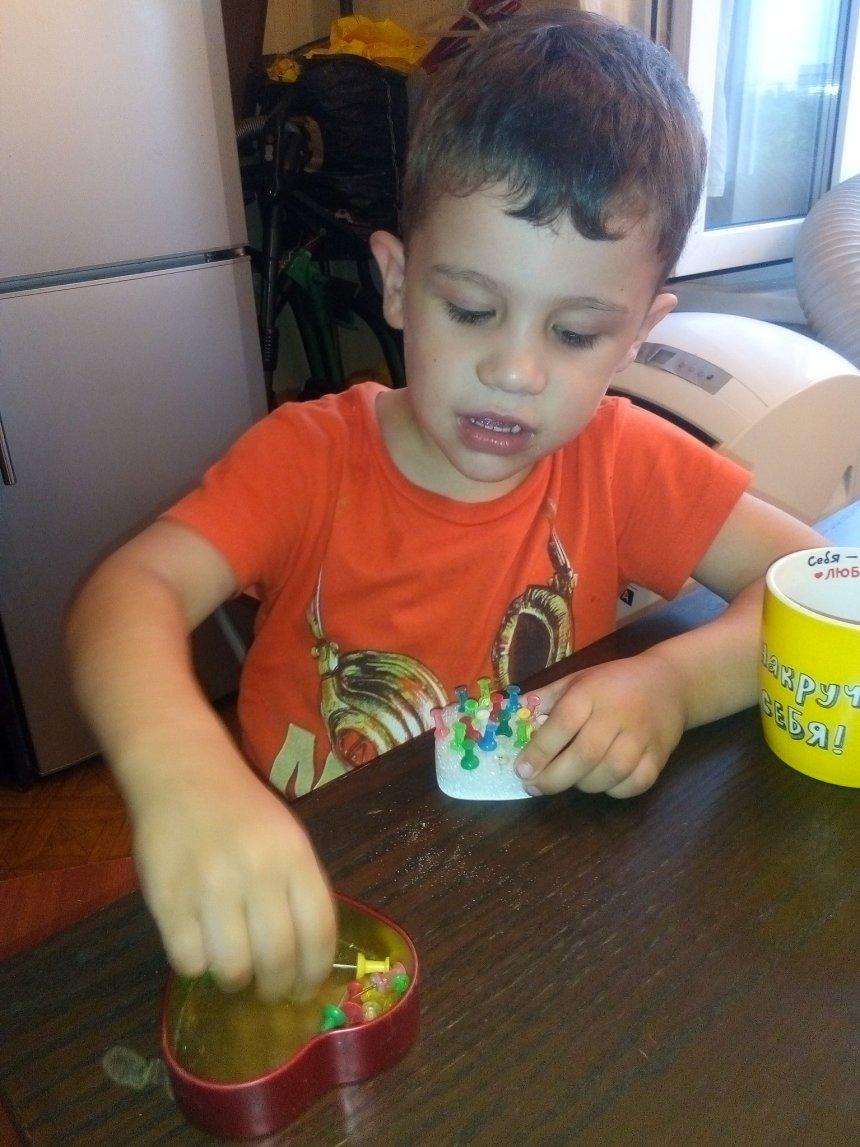 Отчёт по занятию Предложите ребенку поиграть с канцелярскими кнопками в Wachanga!