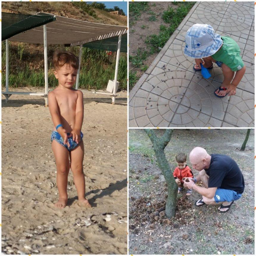 Отчёт по занятию Игра на меткость на пляже в Wachanga!