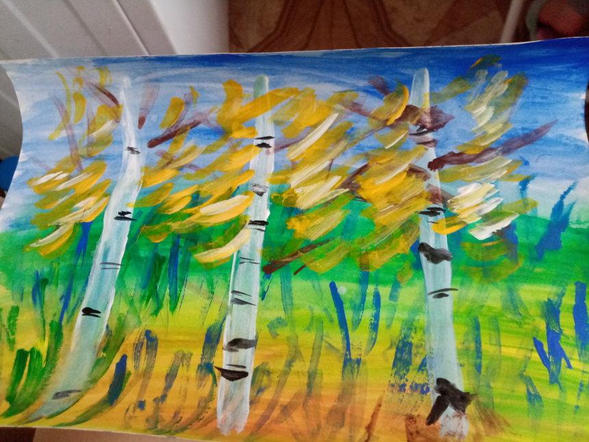 "Отчёт по занятию Нарисуйте картину ""Осенняя берёзовая роща"" в Wachanga!"