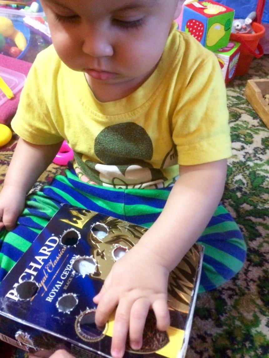 Отчёт по занятию Сделайте для малыша коробочку с дырочками  в Wachanga!