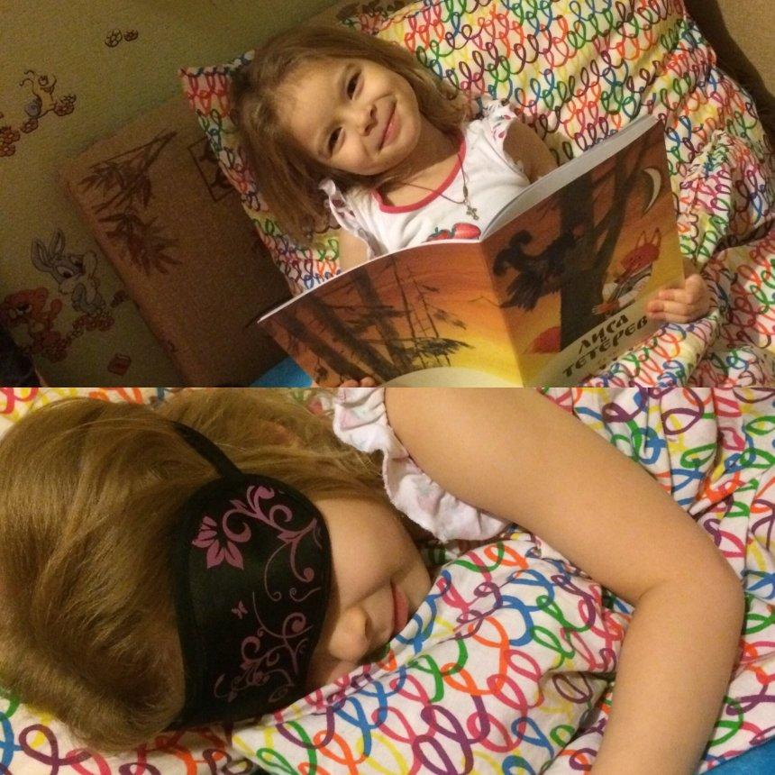 """Отчёт по занятию Прочитайте ребенку сказку """"Лиса и тетерев"""" в Wachanga!"""