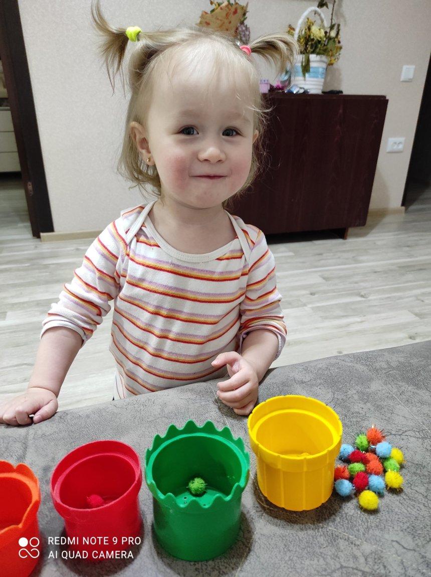 Отчёт по занятию Предложите малышу поиграть с помпонами в Wachanga!