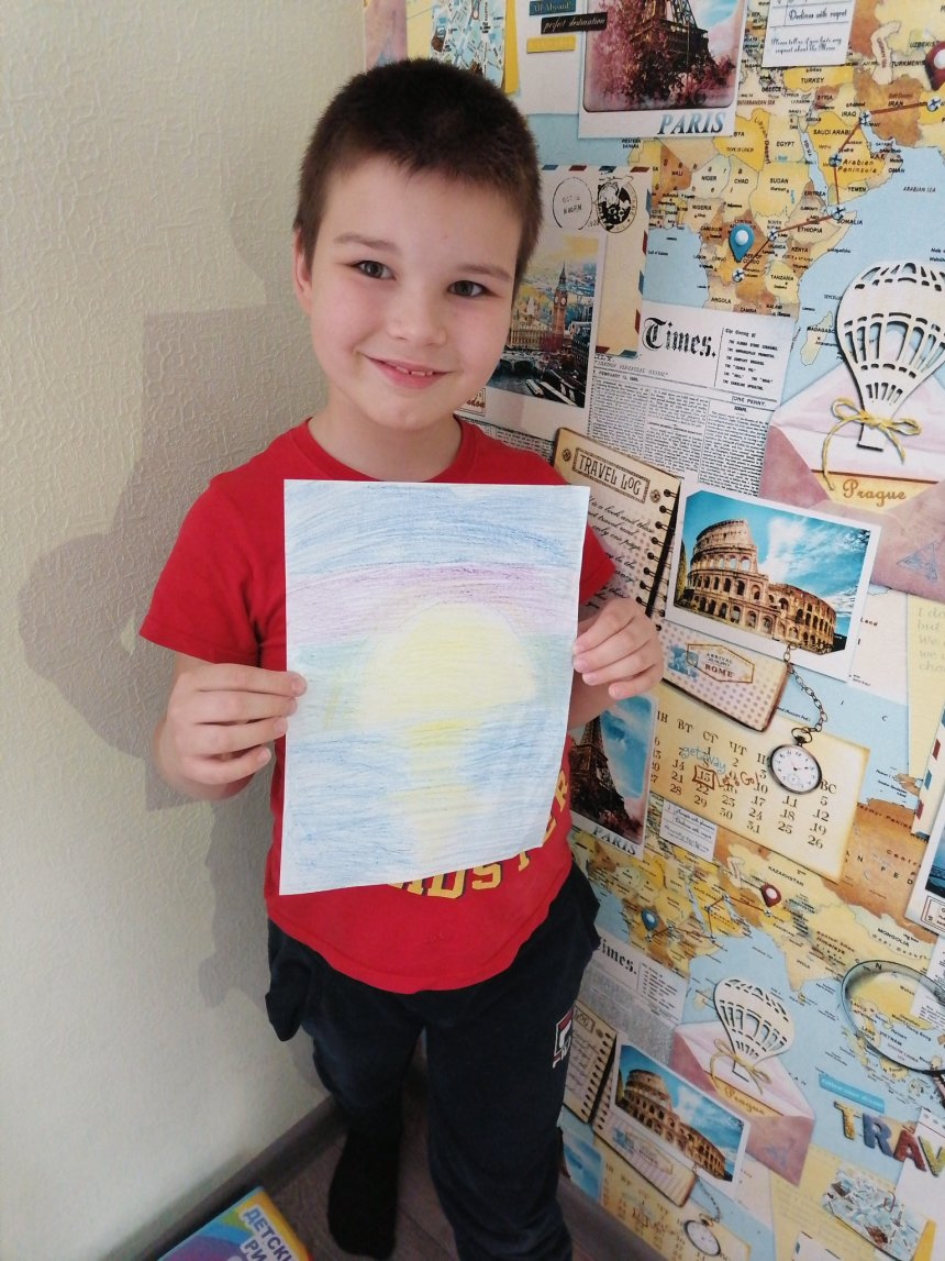 Отчёт по занятию Нарисуйте море с помощью пастели в Wachanga!