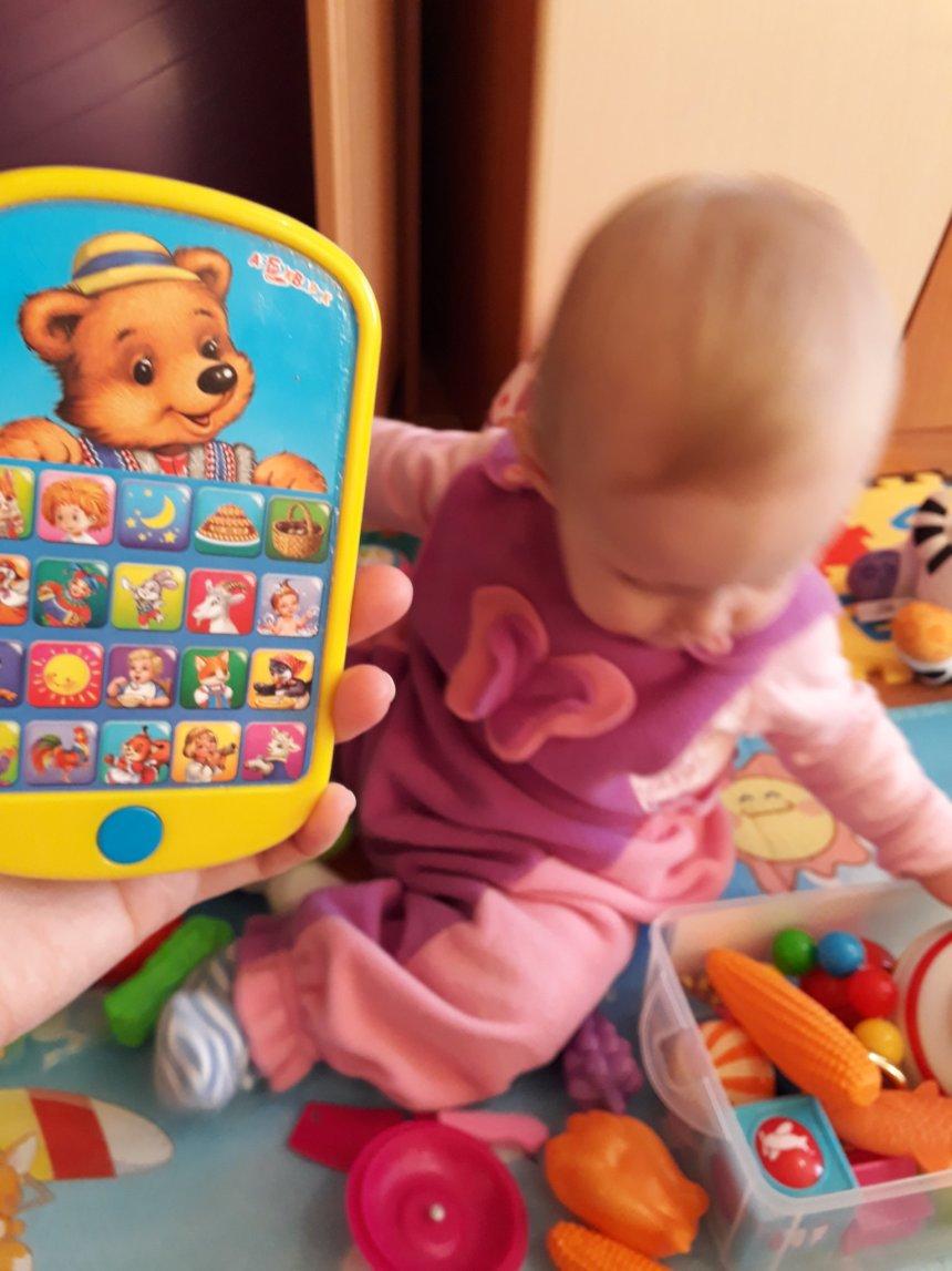 Отчёт по занятию Послушайте детские песенки в Wachanga!